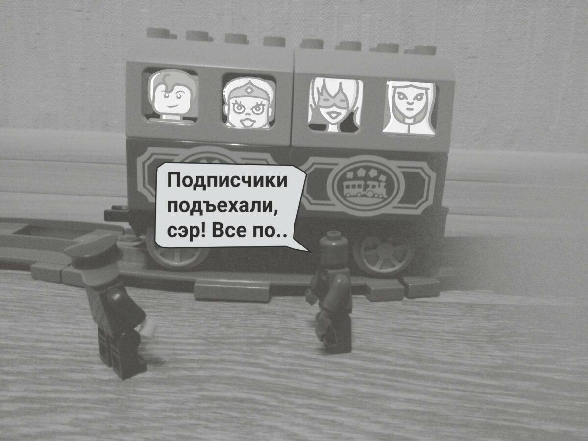 Зачем тебе подписчики по 2,5 рубля?
